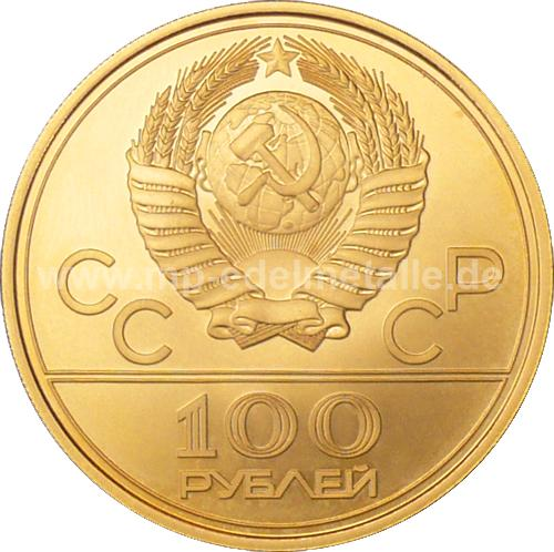 100 Rubel Iwan III (1989)