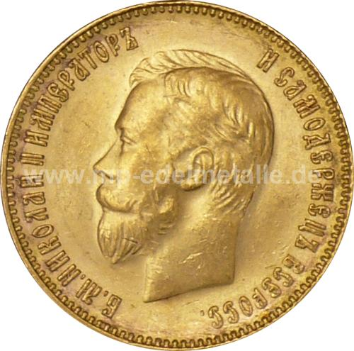 15 Rubel Nikolaus II
