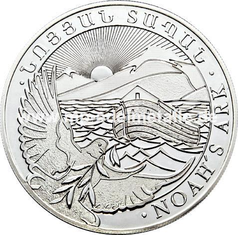 Armenien Arche Noah 1/2 oz (differenzbesteuert)