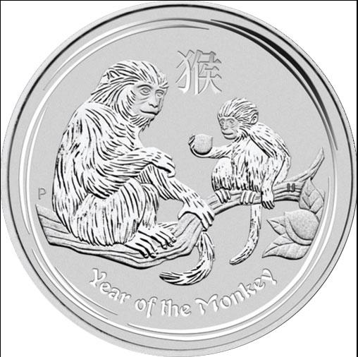 Jahr des Affen 5 oz (differenzbesteuert)   (2016)